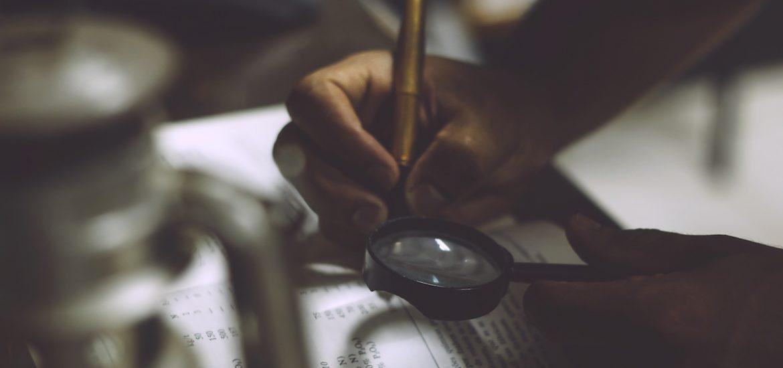 Verificar una firma electrónica
